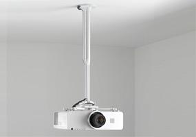 Kit_fixation_plafond_videoprojecteur_Chief-visio-id