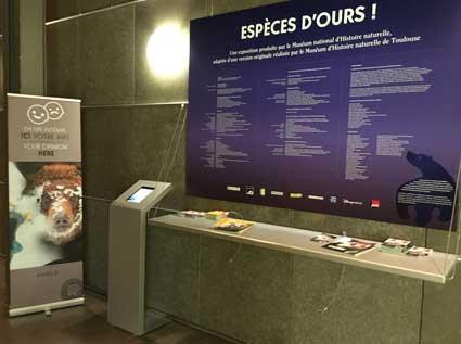 totem_ipad_national_museum_paris
